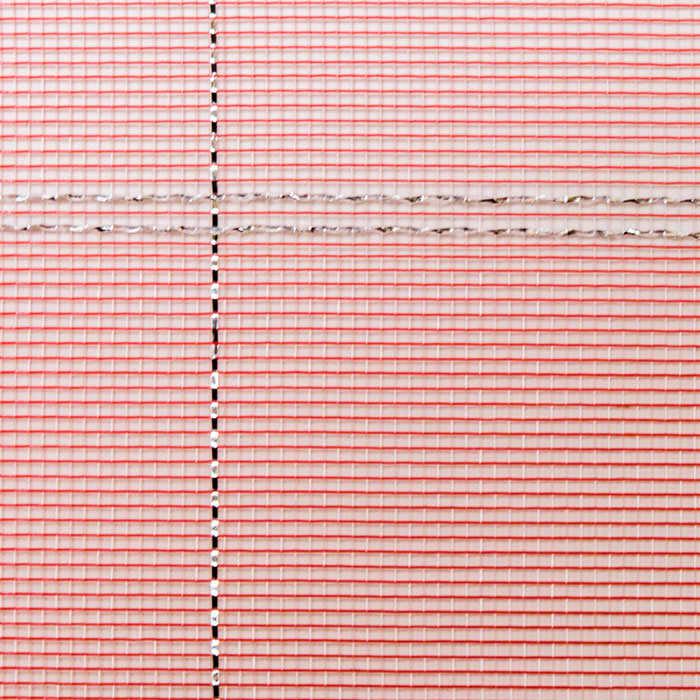 サンサンネットe-レッド2.1m×100m